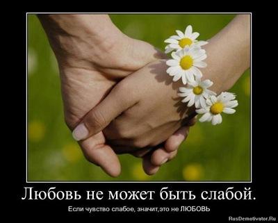 знакомства для создания семьи оренбург
