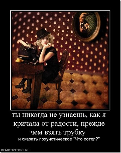 рубрика знакомства в омских изданиях