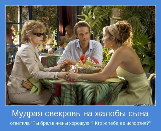 кино о знакомстве с родителями