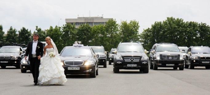 Атрибут для свадьбы